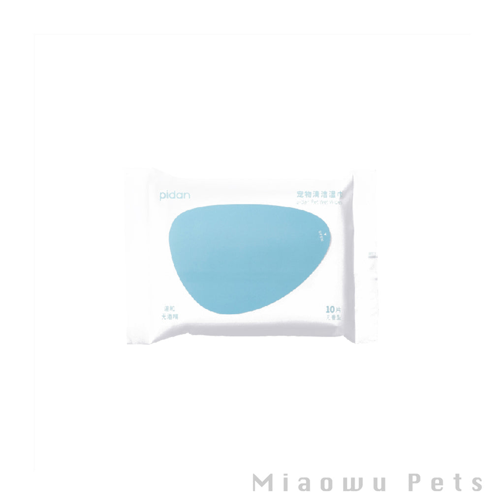 Pidan Pet Wet Wipes Convenient Pack