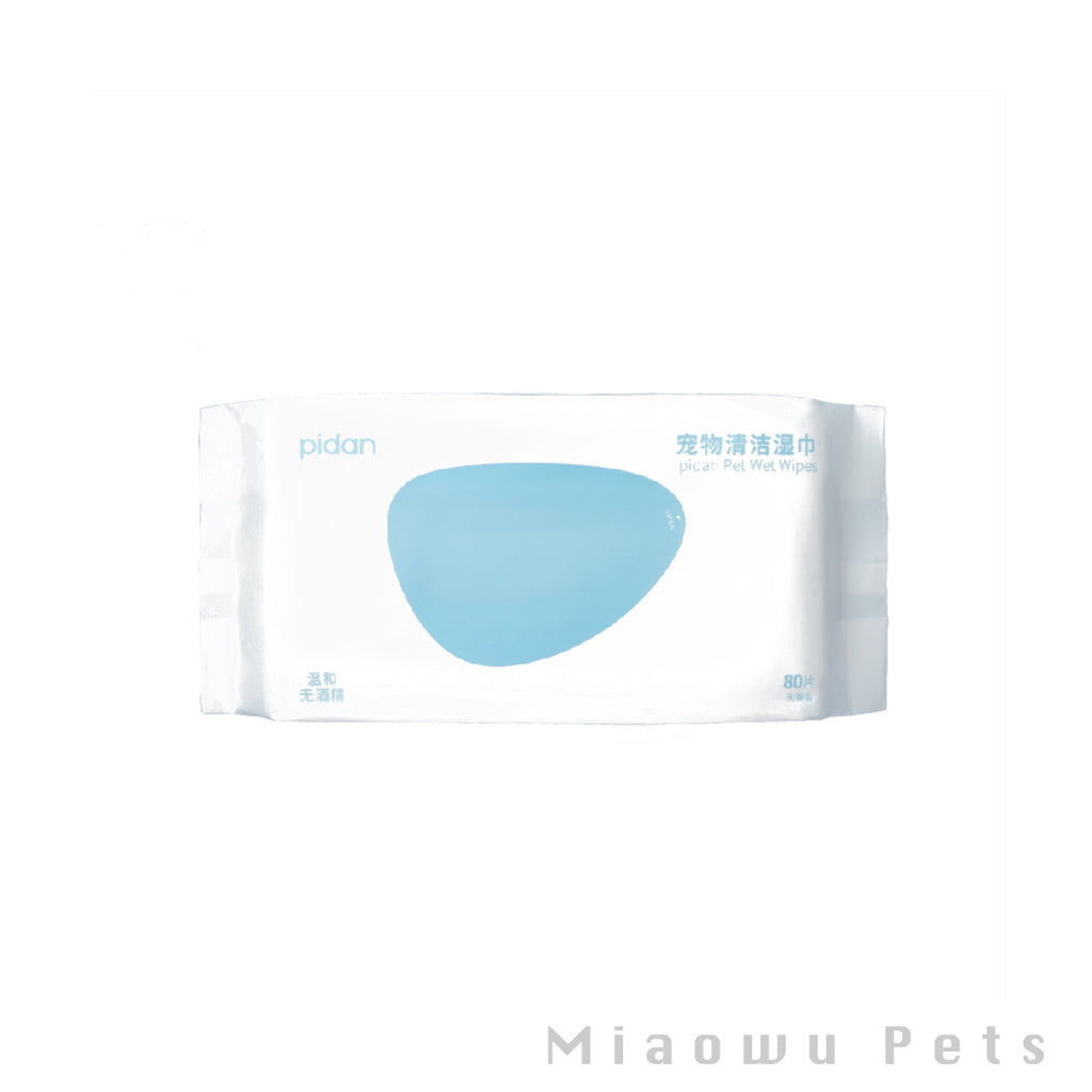 Pidan Pet Wet Wipes Economic Pack