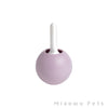 Pidan Toy Ball Lollipop Type