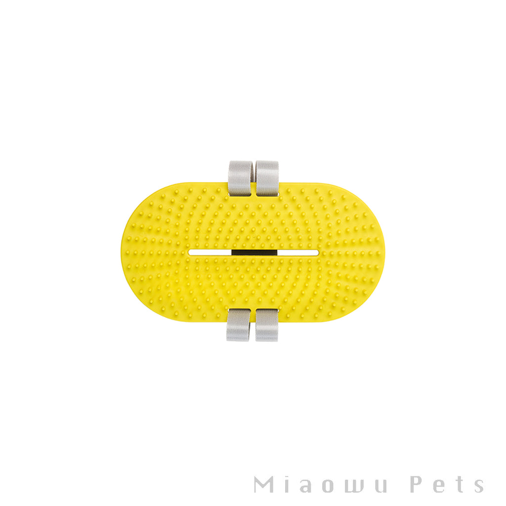 Pidan pet bath massage brush