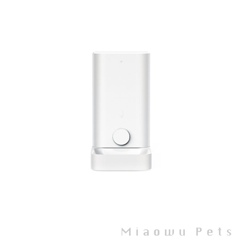Petkit mini smart feeder
