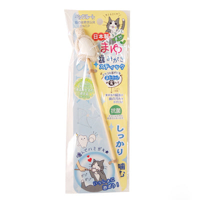 Petz Route Cat Stick
