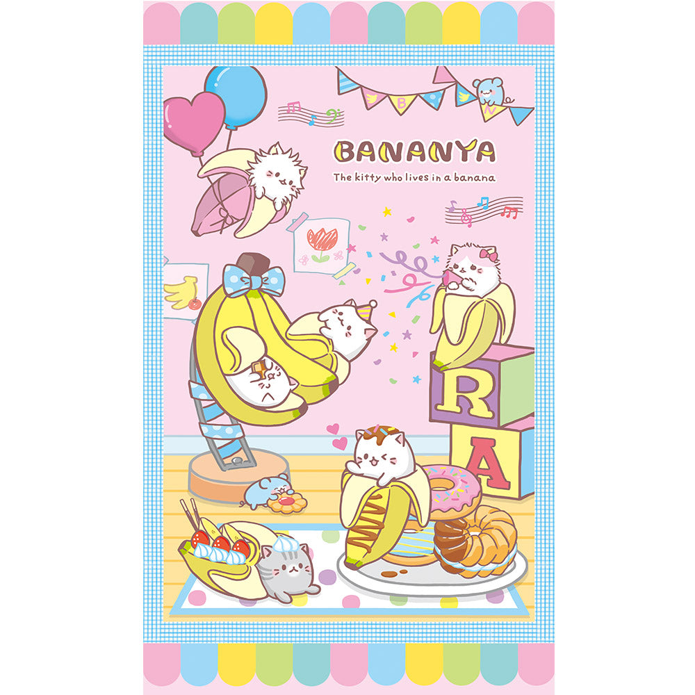 BANANYA / COTTON PANEL-10270 Cotton