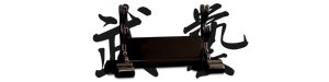 Double Sword Stand - Black Lacquered