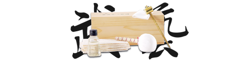 Japanese Sword Maintenance Kit