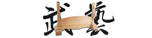 Double Japanese Sword Stand - Natural Wood
