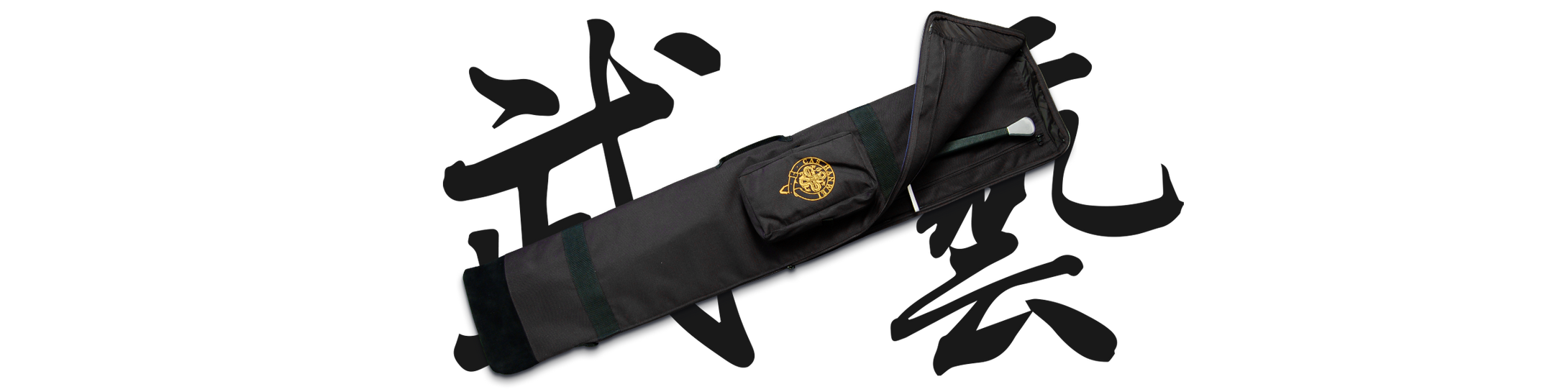Sword Case - Medium