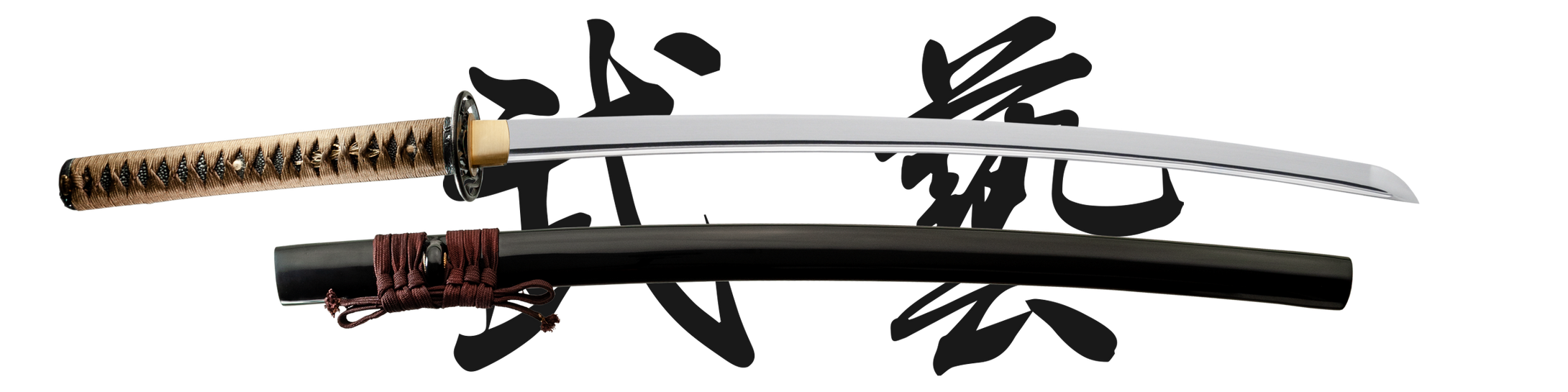 Dragonfly Katana - 5160 Steel with Bohi