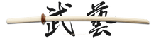 "Load image into Gallery viewer, White Bokken w/ Bo-Hi 40"" Katana"