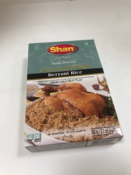 BERYANI RICE ARABIC SPICE MIX