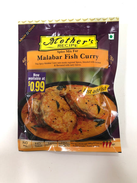 MOTHER'S RECIPE MALABAR FISH CURRY