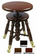 Jansen Antique Brass Claw Foot Stools Wood Top model j80