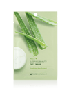 Face Republic Sleeping Beauty Face Mask with Soothing Aloe Extract - Aquareveal