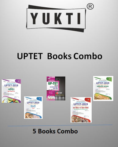 UPTET Complete Course 5 books combo