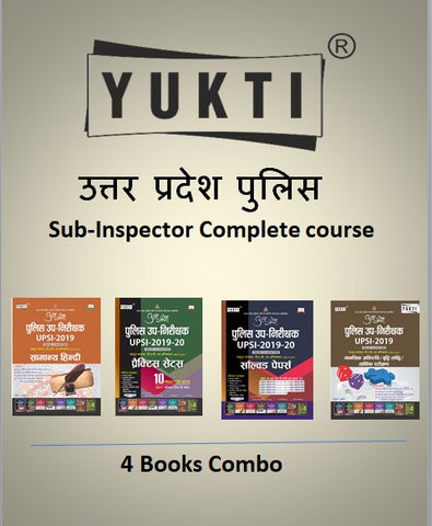 UP Police SI Four Books Combo Pack