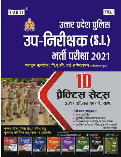 UP Police SI (दरोगा) Previous Paper PDF Book