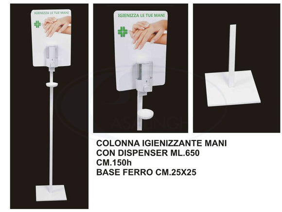 TOTEM SUPPORTO CON DISTRIBUTORE MANUALE DISPENSER PER IGIENIZZANTE ML 650