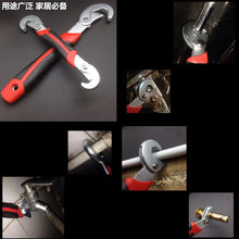 Load image into Gallery viewer, Multi-tool Adjustable Wrench