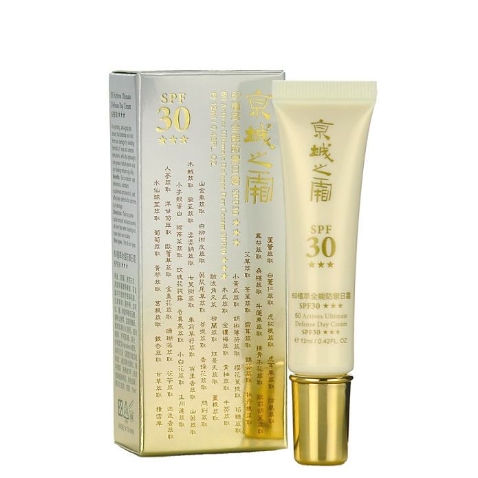 NARUKO JING CHENG 60 Actives Ultimate Defense Day Cream SPF30 ★★★ -- Shop Korean Japanese Taiwanese Skincare at ShopChuusi.com