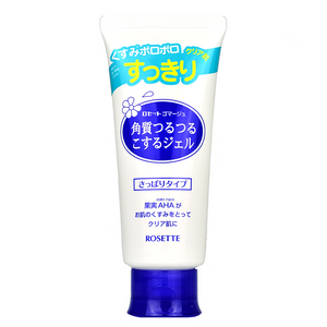 ROSETTE Peeling Gel (Blue) | Shop Rosette Peeling Gel at ShopChuusi