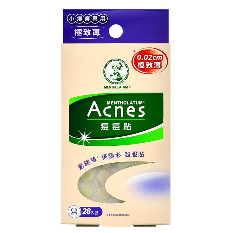 ROHTO MENTHOLATUM Acnes Acne Dressing (28pc) -- Shop Korean Japanese Taiwanese Skincare at Shop Chuusi