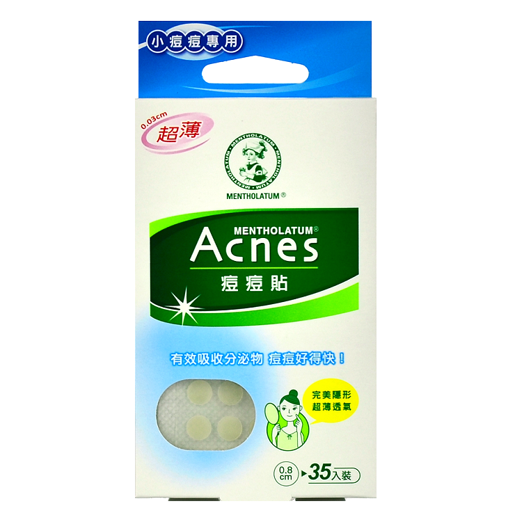 ROHTO MENTHOLATUM Acnes Acne Dressing (35pc) -- Shop Korean Japanese Taiwanese Skincare at Shop Chuusi