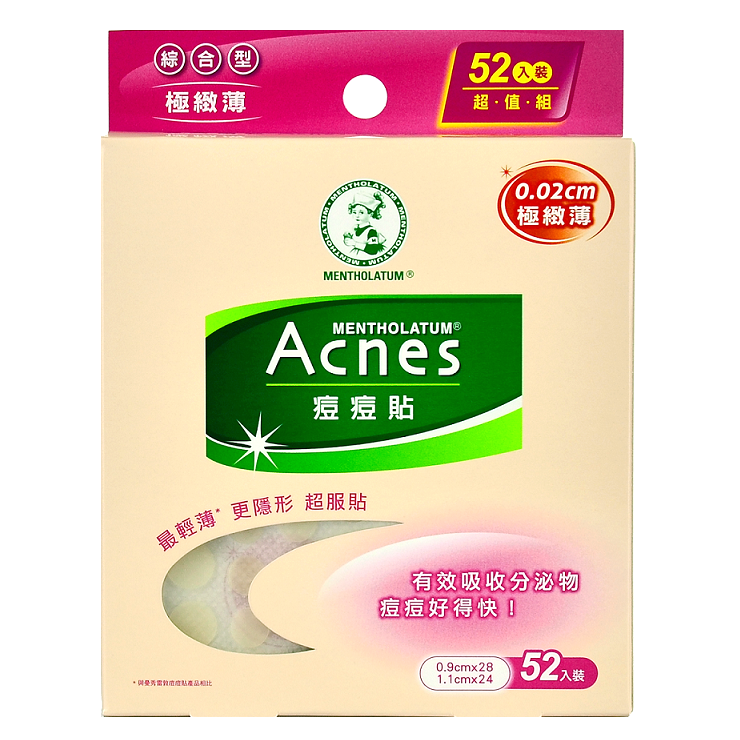 ROHTO MENTHOLATUM Acnes Acne Dressing (52pc) -- Shop Korean Japanese Taiwanese Skincare at Shop Chuusi