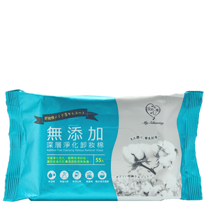 MY SCHEMING Additive Free Cleansing Makeup Remover Wipes | Shop Taiwanese Cleansers at ShopChuusi
