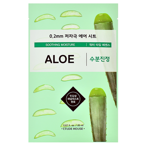 0.2 Therapy Air Mask - Aloe