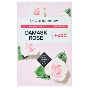 0.2 Therapy Air Mask - Damask Rose