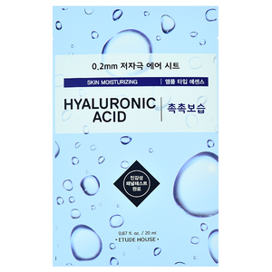 0.2 Therapy Air Mask - Hyaluronic Acid