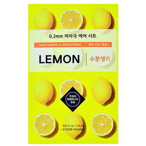 0.2 Therapy Air Mask - Lemon