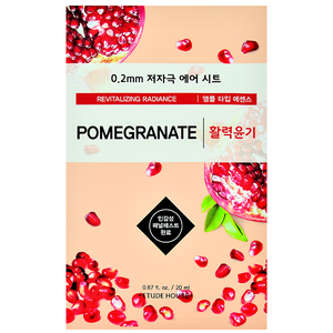0.2 Therapy Air Mask - Pomegranate