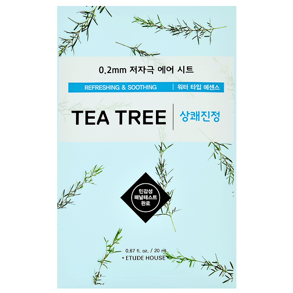 0.2 Therapy Air Mask - Tea Tree