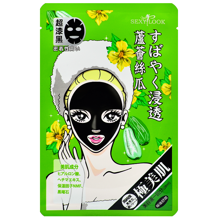 SEXYLOOK Aloe Vera & Loofah Soothing Black Mask | Shop Taiwanese Sheet Mask at ShopChuusi