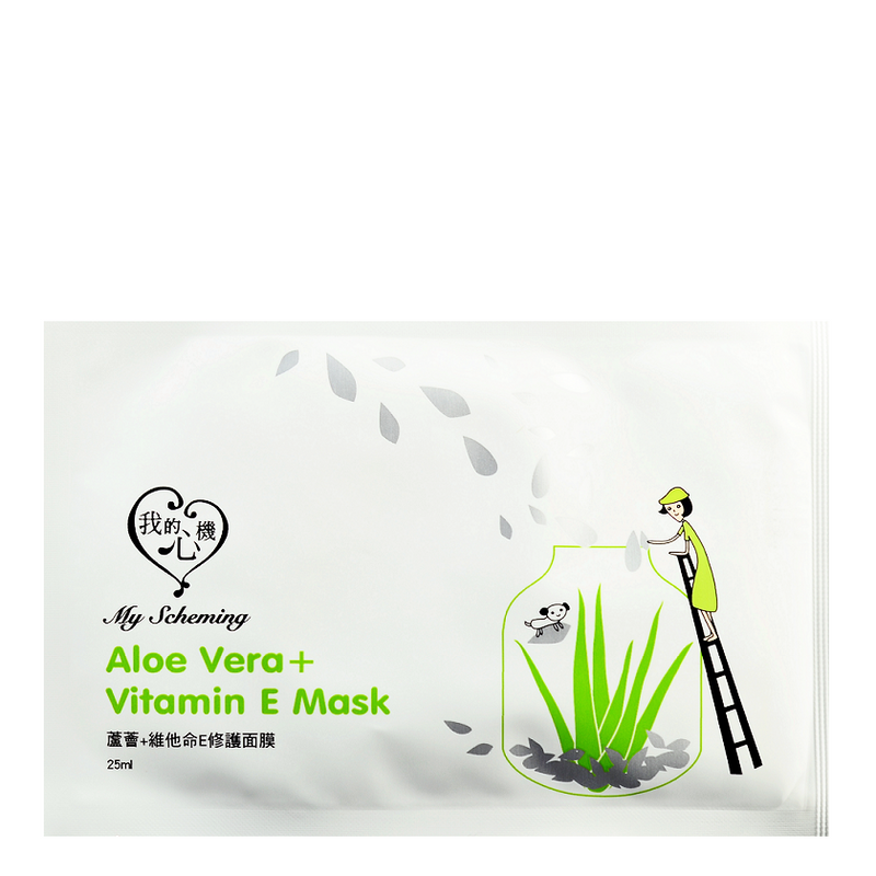 MY SCHEMING Aloe Vera + Vitamin E Mask | Shop Taiwanese Sheet Mask at ShopChuusi