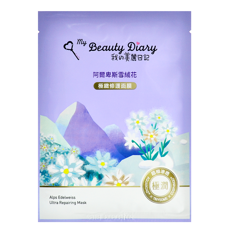 MY BEAUTY DIARY Alps Edelweiss Ultra Repairing Mask | Shop Taiwanese Sheet Masks at ShopChuusi