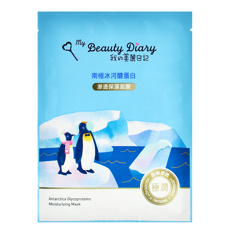 MY BEAUTY DIARY Antarctica Glycoproteins Moisturizing Mask | Shop Taiwanese Sheet Masks at ShopChuusi