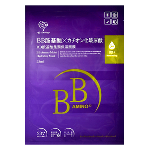 MY SCHEMING BB Amino Moist Hydrating Mask | Shop My Scheming Taiwanese Sheet Masks at ShopChuusi