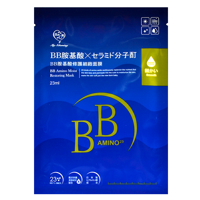 MY SCHEMING BB Amino Moist Restoring Mask | Shop My Scheming Taiwanese Sheet Masks at ShopChuusi
