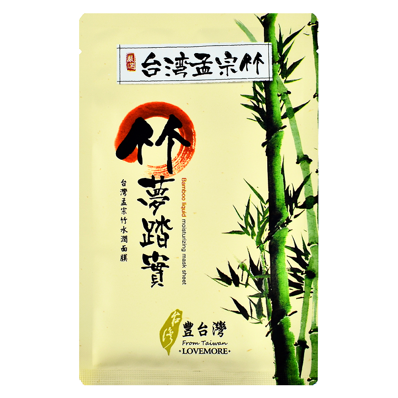 LOVEMORE Bamboo Liquid Moisturizing Mask Sheet | Shop Taiwanese Sheet Mask at ShopChuusi