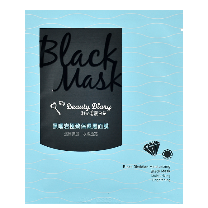 MY BEAUTY DIARY Black Obsidian Moisturizing Black Mask | Shop Taiwanese Sheet Mask at ShopChuusi