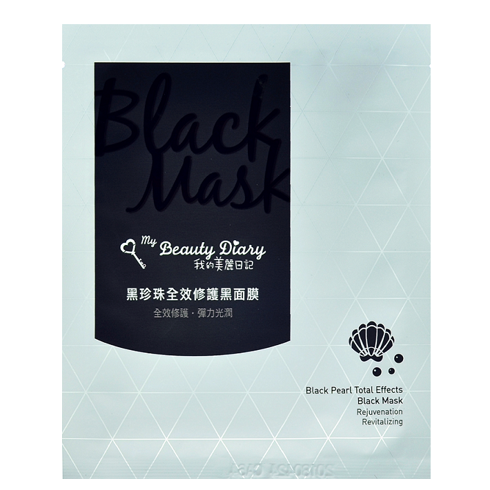 MY BEAUTY Black Pearl Total Effects Black Mask | Shop Taiwanese Sheet Mask at ShopChuusi