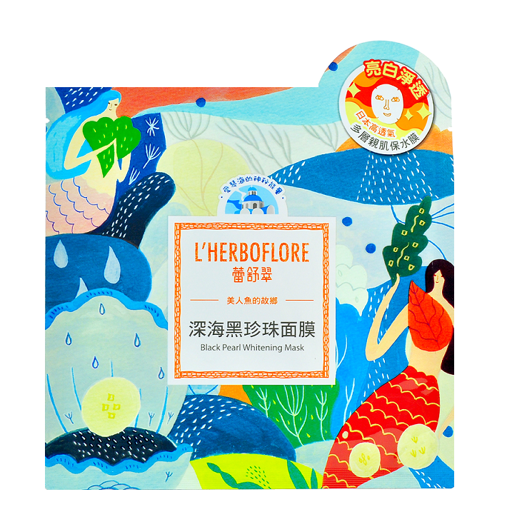 L'HERBOFLORE Black Pearl Whitening Mask | Shop Taiwanese Sheet Masks at ShopChuusi.com