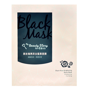 MY BEAUTY DIARY Black Rose Brightening Black Mask | Shop Taiwanese Sheet Mask at ShopChuusi