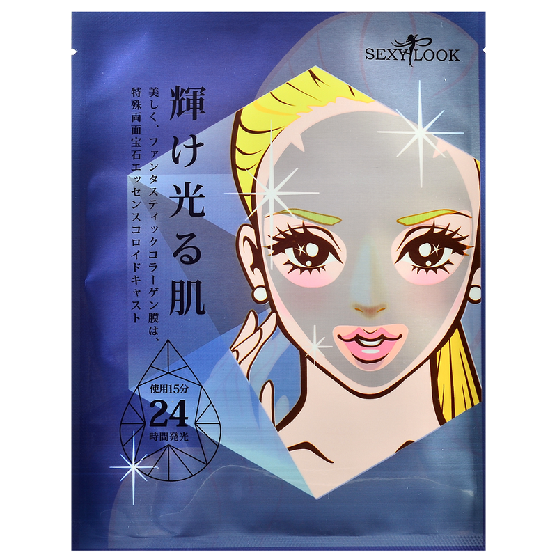 SEXYLOOK Blue Diamond + Squalane Brightening Hydrogel Mask | Taiwanese Sheet Mask | Shop Chuusi