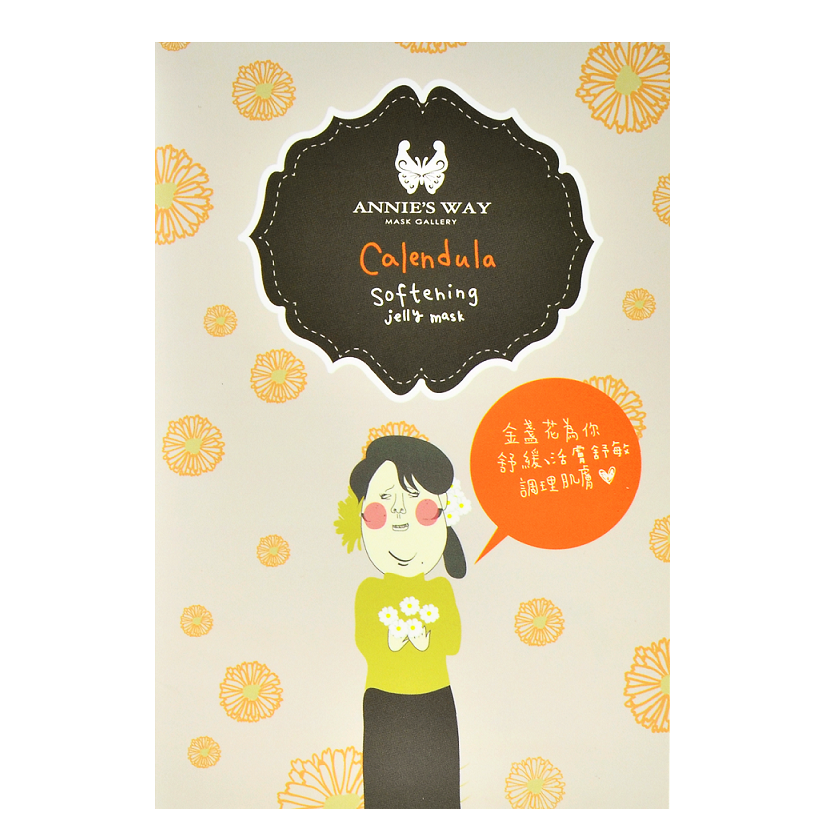 ANNIE'S WAY Calendula Softening Jelly Mask | Shop Taiwanese Jelly Mask at Shop Chuusi