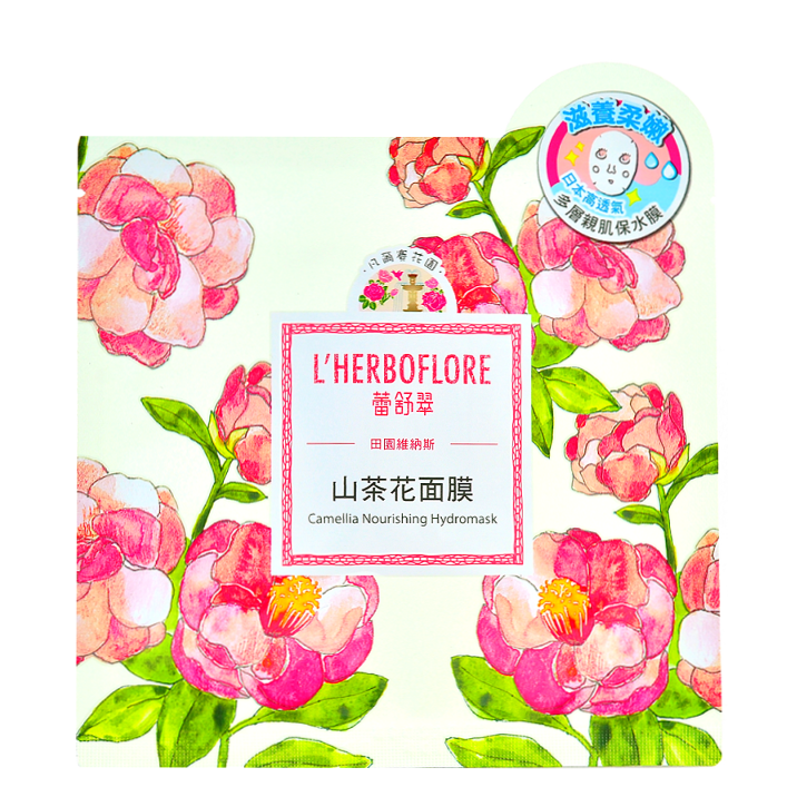 L'HERBOFLORE Camellia Nourishing Hydromask | Shop Taiwanese Sheet Masks at ShopChuusi.com