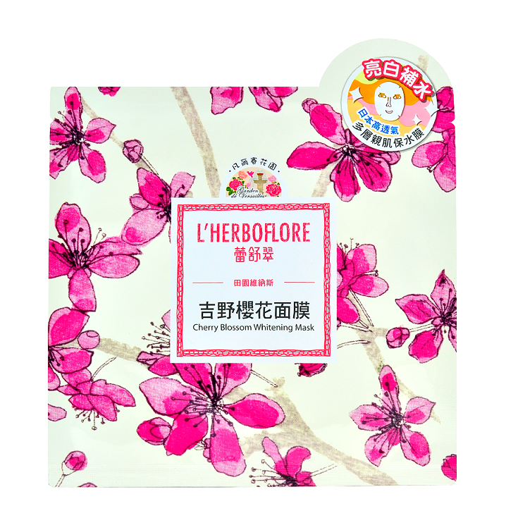 L'HERBOFLORE Cherry Blossom Whitening Mask | Shop Taiwanese Sheet Masks at ShopChuusi.com
