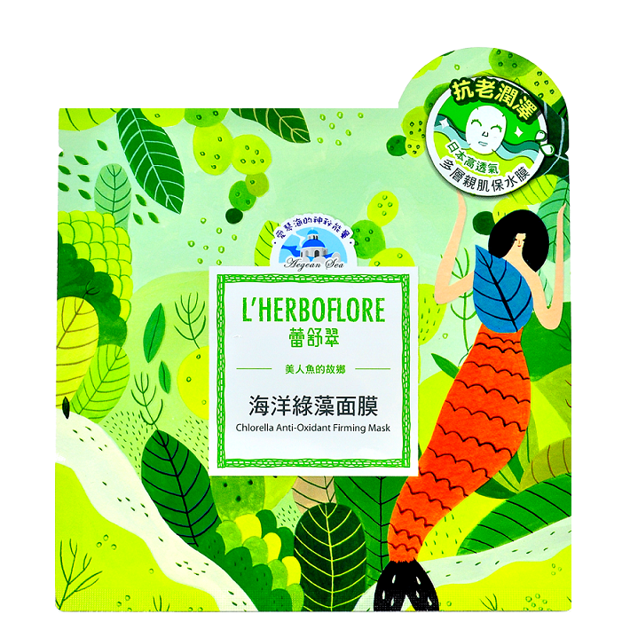 L'HERBOFLORE Chlorella Anti-Oxidant Firming Mask | Shop Taiwanese Sheet Masks at ShopChuusi.com
